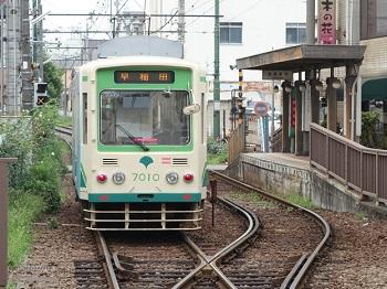 都電荒川線の沿線の下町から都営地下鉄三田線の走る港区のハイソなエリアまで出張マッサージにお伺いしてますお受けしてます