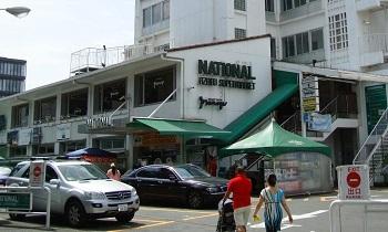 広尾の麻布スーパーマーケット